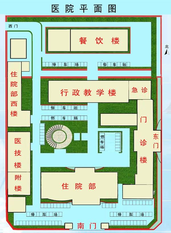医院平面图